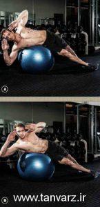 کرانچ پهلو با توپ ورزشی