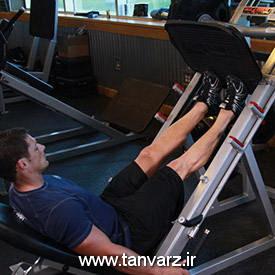 ساق پا پرسی (روی دستگاه پرس پا)