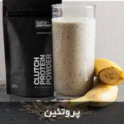 مکمل پروتئینی
