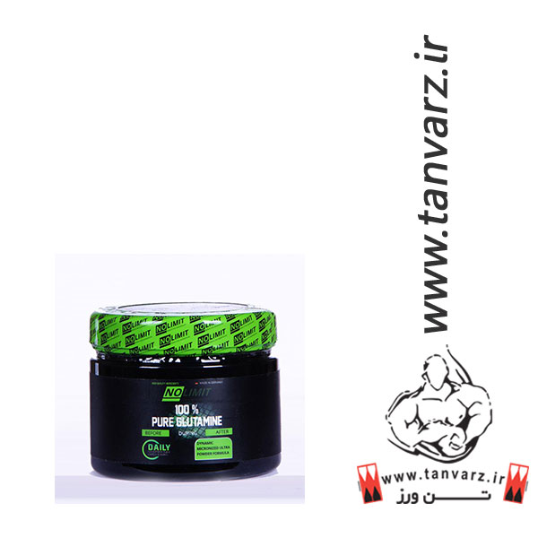 گلوتامین خالص نولیمیت (Nolimit Pure Glutamine)