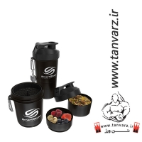 شیکر سه طبقه اسمارت شیک (SmartShake Original Bottle)