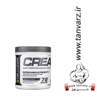 کراتین کور پرفورمنس سلوکور (Cellucor COR-Performance Creatine)