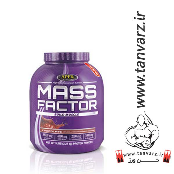 مس فکتور اپکس (Apex Mass Factor)