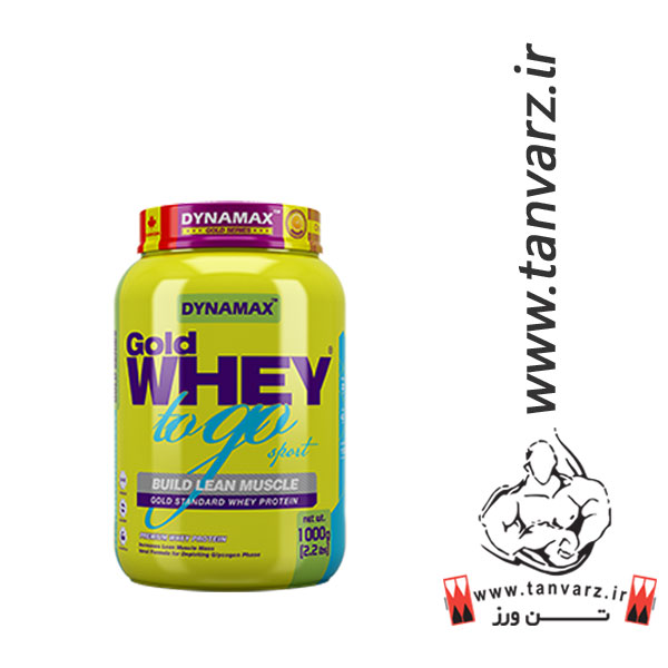 گلد وی داینامکس (Dynamax Gold Whey)