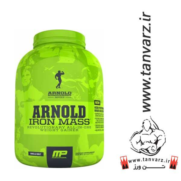 گینر آیرون‌ مس سری آرنولد ماسل فارم (Arnold Iron Mass MP)
