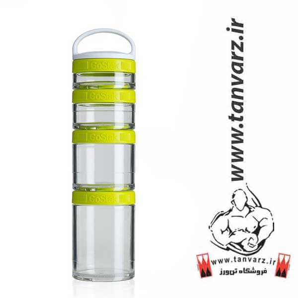ظرف گو استک بلندرباتل (Blender Bottle GoStak)
