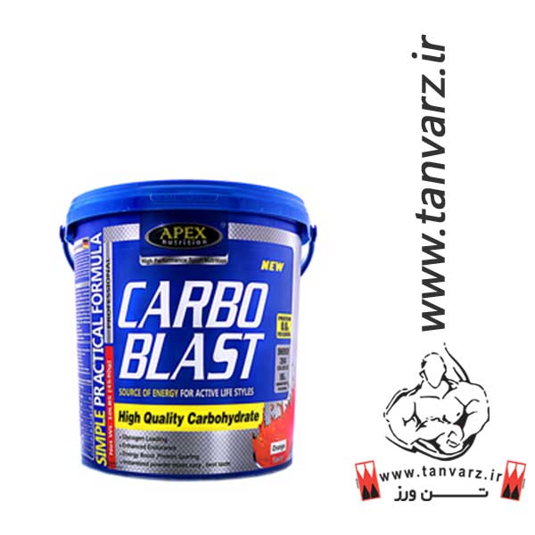 کربو بلاست اپکس (Carbo Blast Apex)