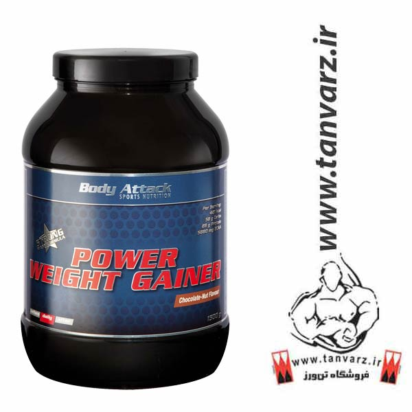 پاور ویت گینر بادی اتک (Power Weight Gainer)