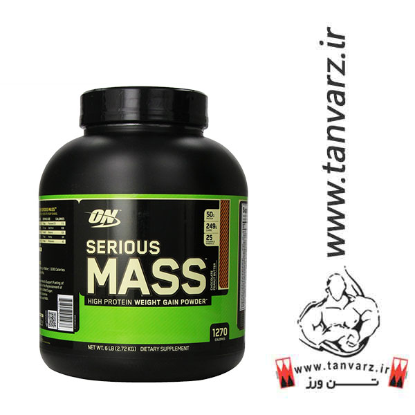 گینر سریوس مس اپتیموم نوتریشن (Serious Mass Optimum Nutrition High Protein Weight Gain Powder)