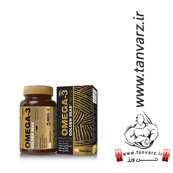 امگا 3 گلدن سیز کارن (Karen Omega 3 Golden Seas)