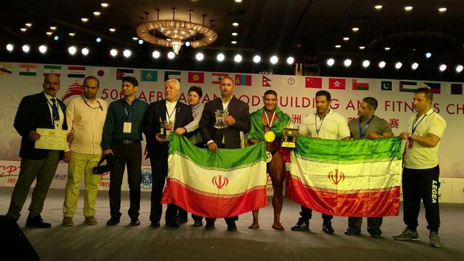 مسابقات قهرمان آسیا